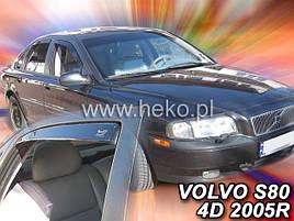 Дефлектори вікон (вітровики) Volvo S80 1996-2006 4D 4шт (Heko)
