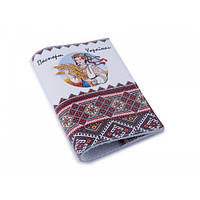 Прикольная обложка для паспорта кожа -Паспорт украинки-