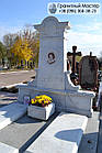 Памятник из мрамора № 63, фото 3