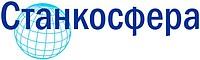 Станкосфера Станки для производства мебели Деревообрабатывающие станки бу Украина Инструмент Virutex