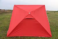 Зонт торговый квадратный  2.5х2.5м