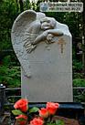 Памятник из мрамора № 68, фото 2