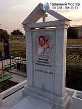 Памятник из мрамора № 71