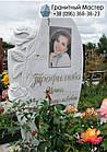 Пам'ятник з мармуру № 76, фото 2