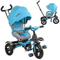 Велосипед детский трехколесный Turbo Trike М-3193 надувные колеса поворотное сиденье Турбо трайк голубой
