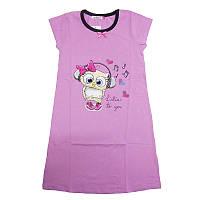 Ночная рубашка 116-134 (6-9 лет ) арт.8002-3