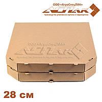 Коробки для пиццы, 280х280х37, бурые