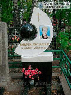 Памятник из мрамора № 87