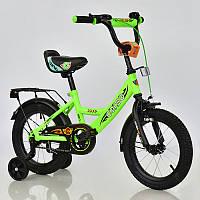 Велосипед детский 14 CORSO С14890