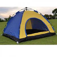 Палатка для отдыха желто-синяяя 2*2*1,45 м ( палатка туристическая )