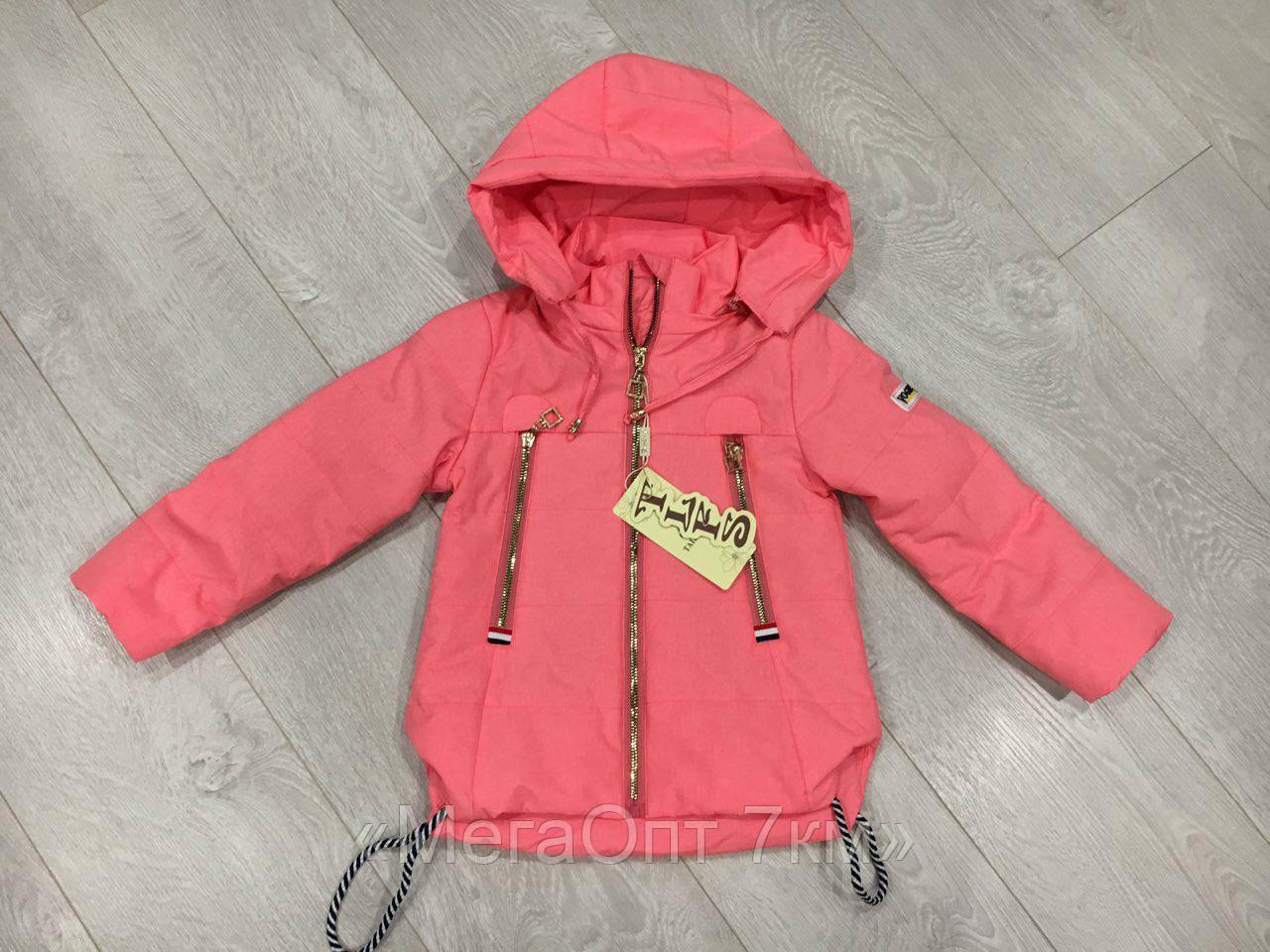 f0733524b41 Куртки детские демисезонные (74-98 рост) — купить оптом в Одессе 7км ...