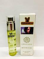 Мини-парфюм мужской Amouage Memoir pheromon (45 мл) edt