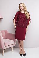 Платье женское Лилиана(50-60)бордо