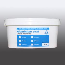 Оксид алюминия, 250мкм, 5кг