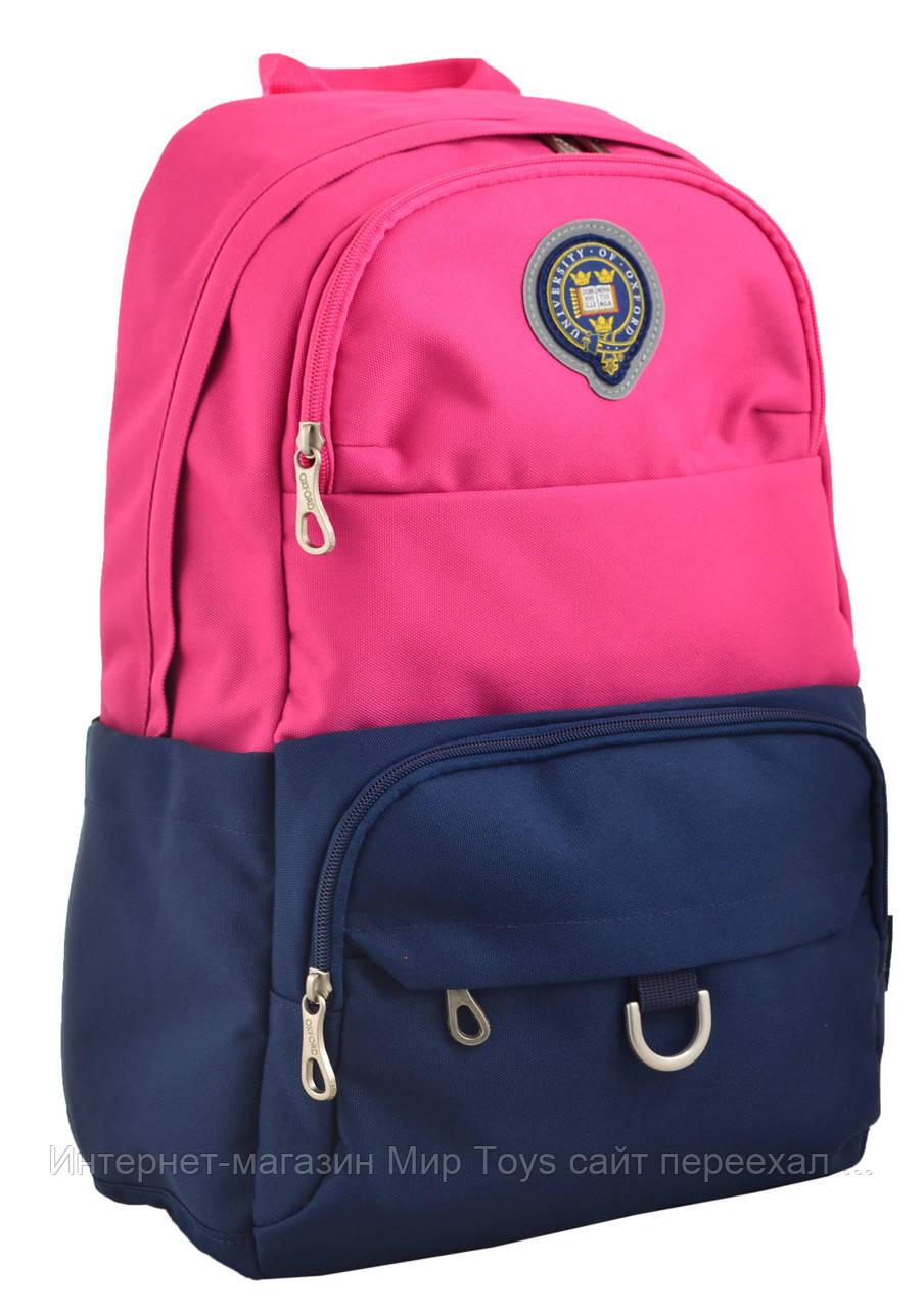 555630 Рюкзак молодежный OX 355, 45.5*29.5*13.5, роз.-синий YES