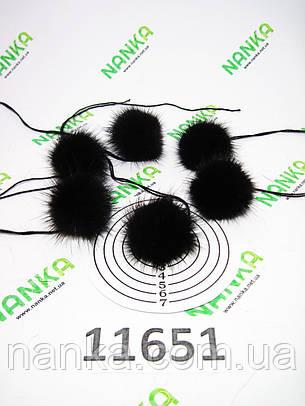 Меховой помпон Норка, Черный шоколад, 4 см, (6 шт) 11651, фото 2