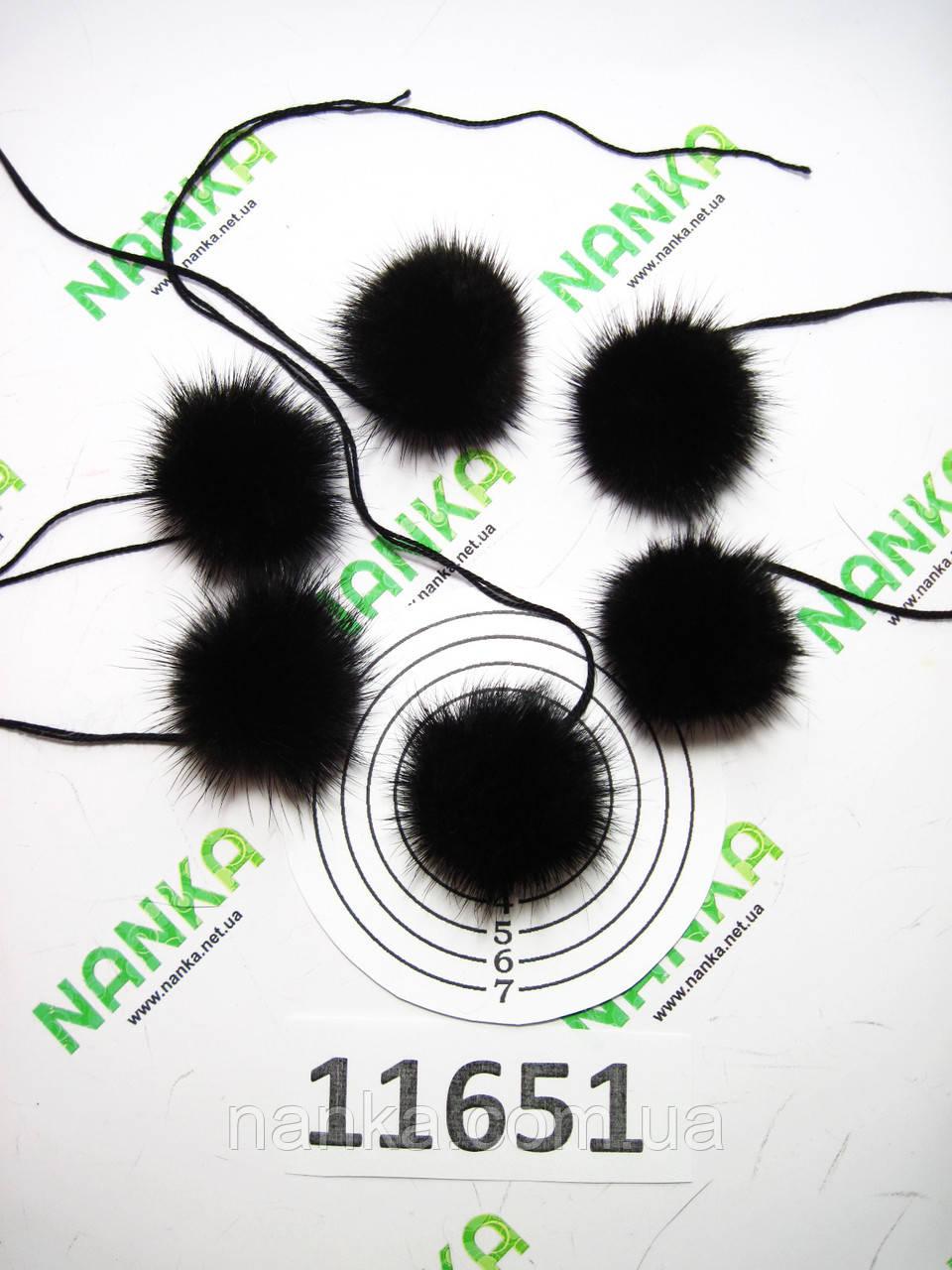 Меховой помпон Норка, Черный шоколад, 4 см, (6 шт) 11651