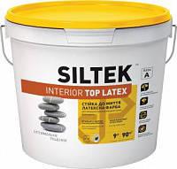 Краска латексная интерьерная.Стойкая к мытью Siltek Interior Top Latex D-21 (Силтек Интериор Топ Латекс) 9 л.