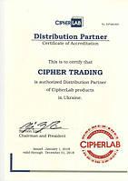 Глобал Скан Систем - авторизованный партнёр CipherLAB
