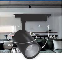 Светодиодный трековый светильник Feron AL103 COB 20w чёрный 4000K 1800Lm LED TRACK