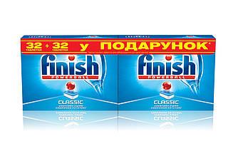 Таблетки для посудомийних машин FINISH Classic 32+32 шт