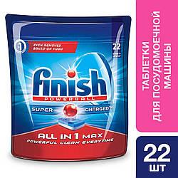 Таблетки для посудомийних машин FINISH All in 1, 22 шт.