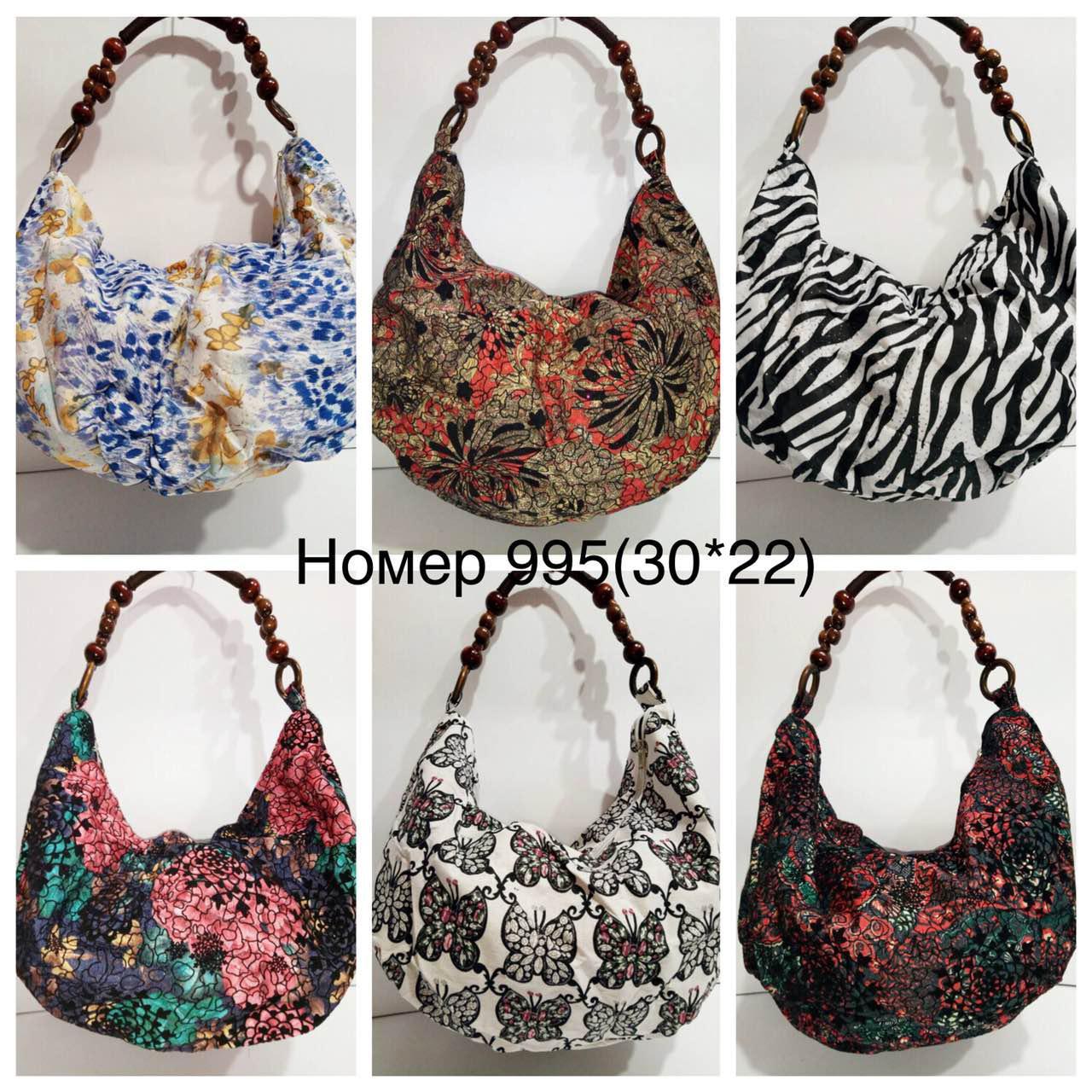 Женская сумочка мод.995