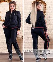 Женский  спортивный костюм с лампасами - черный