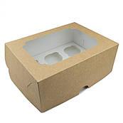 Упаковка для кексов с окошком (на 6шт) высокая крафт 255*190*100мм