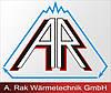 Тёплый пол без стяжки под ламинат, кафель 11 м.кв 1980 Вт. двужильный нагревательный мат Standart Arnold Rak