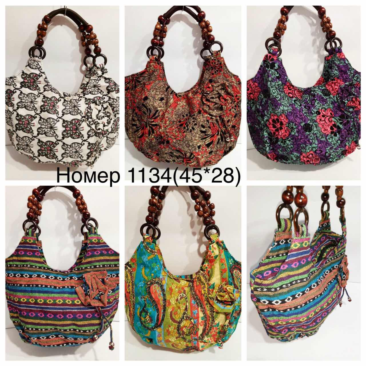 Женская сумочка мод.1134