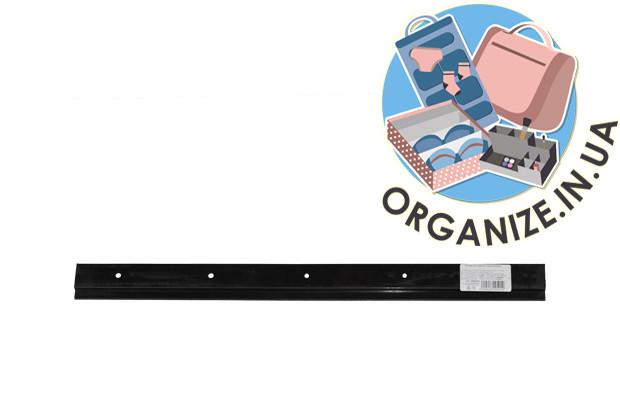 Планка для навесных контейнеров 50 см (черный)