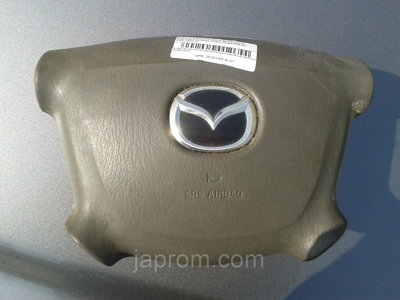 Подушка безопасности водителя в рулевое колесоMazda 323 BJ 626 GF Premacy 2000-2002г.в. Рестайл