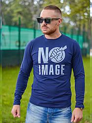 Молодежная мужская кофта с длинным рукавом и надписью синяя
