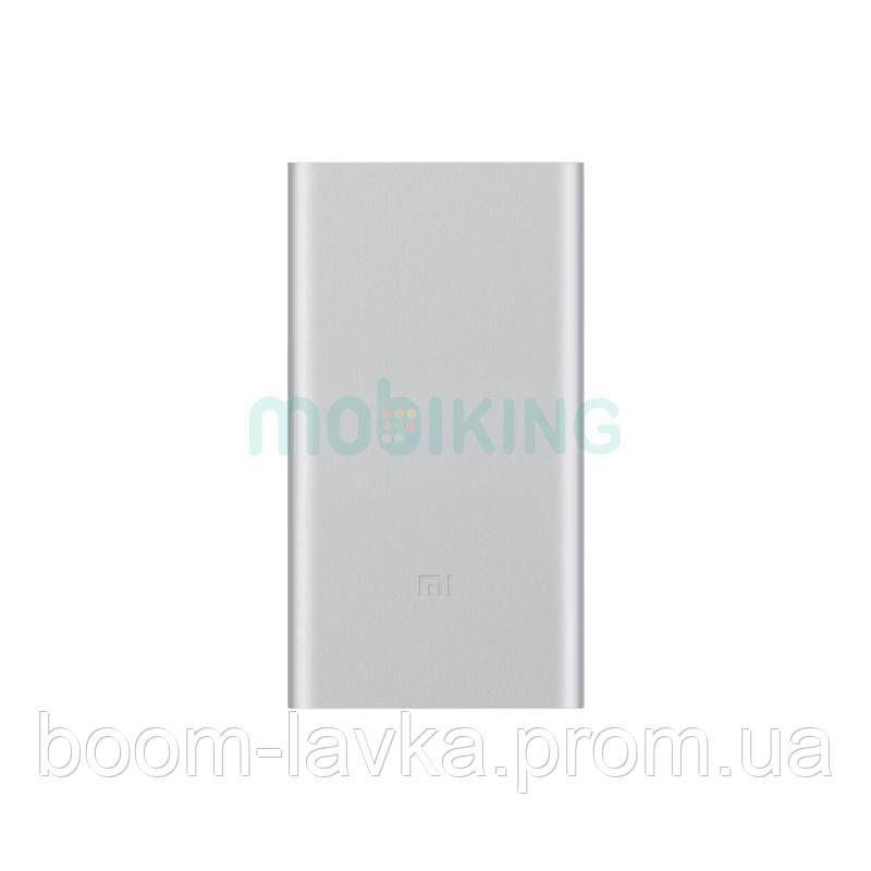 Xiaomi Power Bank 2 10000mAh Silver