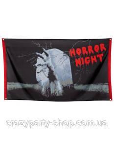 Баннер тканевый Ночь ужасов