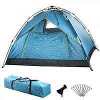 Палатка для отдыха синяя 2*2*1.35 м ( палатка туристическая )