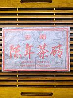 "Шу пуэр "" Красный император"" 2007 г. 250 грамм"