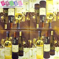 """Салфетка декупажная 33x33см 13 """"Коллекция вин"""""""