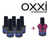 5 гель-лаков OXXI + гель-лак OXXI в подарок