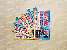 Офсетная печать визиток на заказ