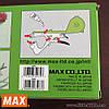 Садовий степлер для підв'язки рослин HT-B (NL) MAX (Японія), фото 4