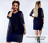 Ошатне плаття з легкої гіпюрової накидкою і сукнею з тканини холодок,три кольори р. 50,52,54,56,58,60 код 5191О, фото 2