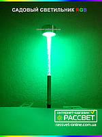 Садовый светильник на солнечной батарее Lemanso CAB117 RGB (САВ75) пузырьки