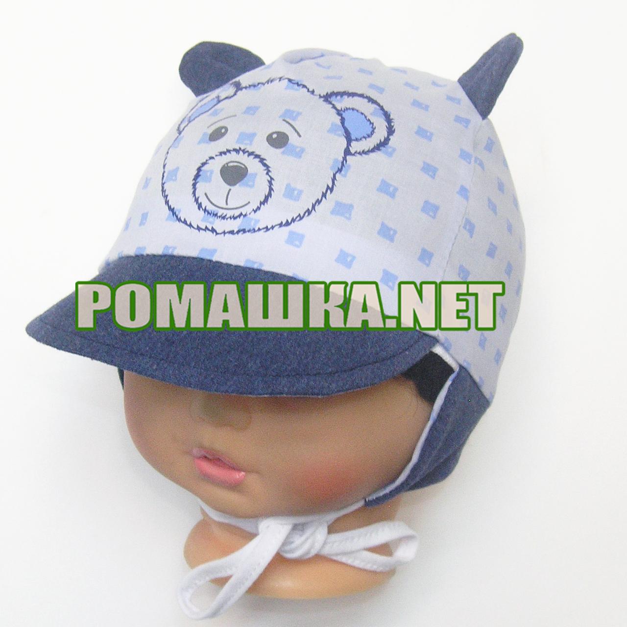 Детская кепка на завязках для мальчика р. 42 ТМ Мамина мода 4034 Голубой