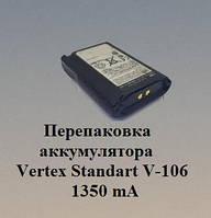 Ремонт аккумуляторов FNB-V106 к радиостанциям Vertex Standart (7,2В / 1350mA)