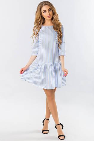 cc45ed87f2f Свободное голубое платье в полоску с золотистой молнией сзади и оборкой  внизу