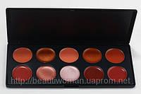 Профессиональный набор помад для губ 10 цветов.