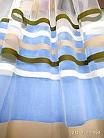 Фатиновая тюль с тканьевыми цветными полосками Оптом и на метраж Высота 3 м, фото 1