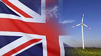 Великобритания разгромила чистые энергетические записи зеленым 2017